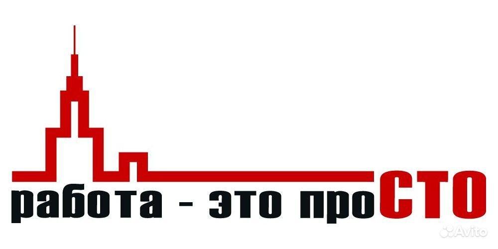 Волоколамск работа свежие вакансии 2017 фольксваген транспортер подержанный в пскове частные объявления