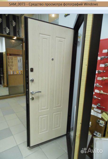 дешевые входные двери щербинка подольск