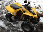 BRP Can AM DS250