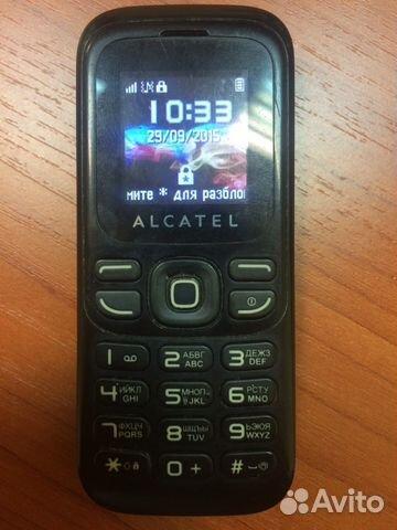 Alcatel One Touch 232 Инструкция - фото 5