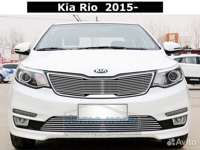 Купить автомобиль Kia Rio Sedan (Киа Рио Cедан) в