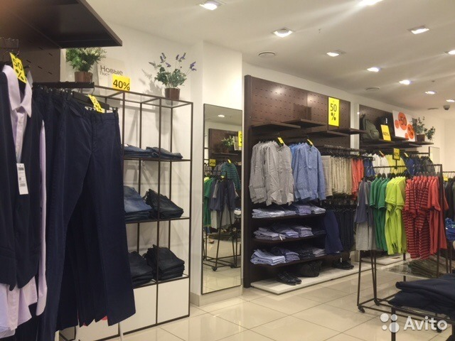 Дешевый Магазин Одежды Сайт С Доставкой