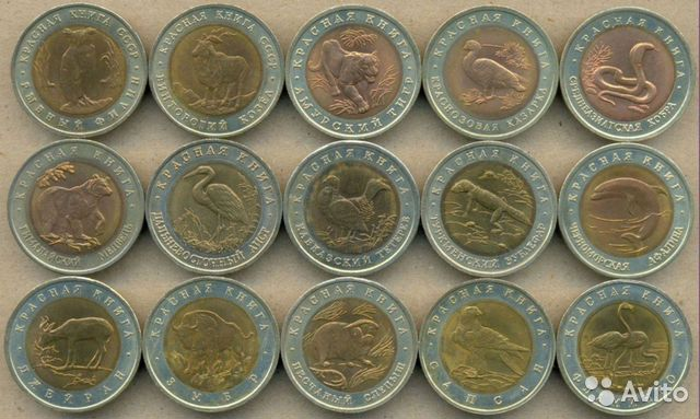 50 рублей 2008 г победоносец, золотая монета, 999 проба, вес 7,78 грамм
