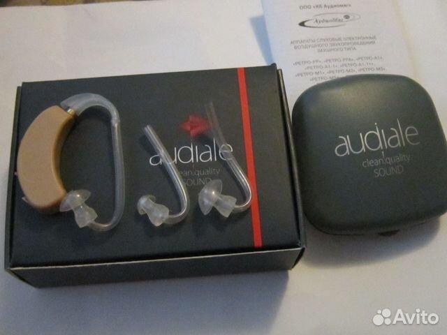 Купить слуховой аппарат в