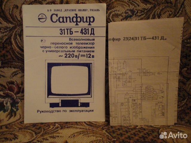 инструкция к телевизору фотон