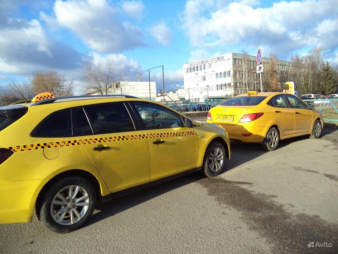 Яндекс такси телефон для заказа - cc