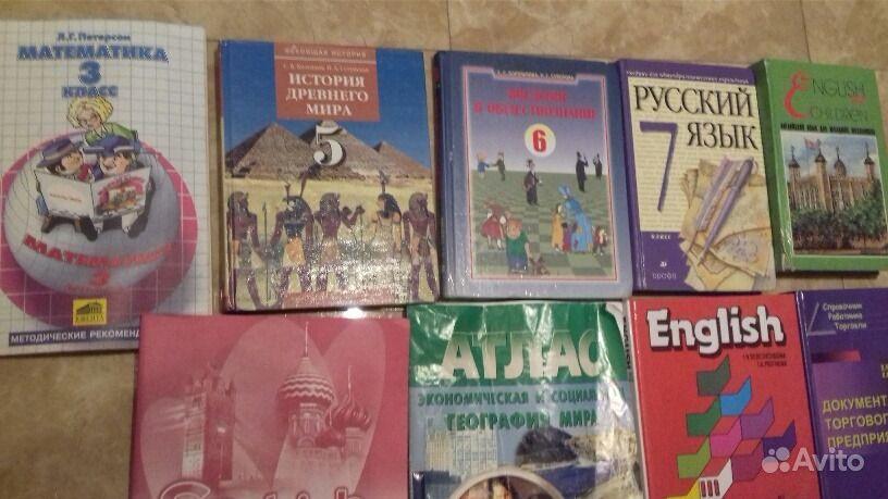 ответы на билеты по истории кыргызстана 9 класс 2013