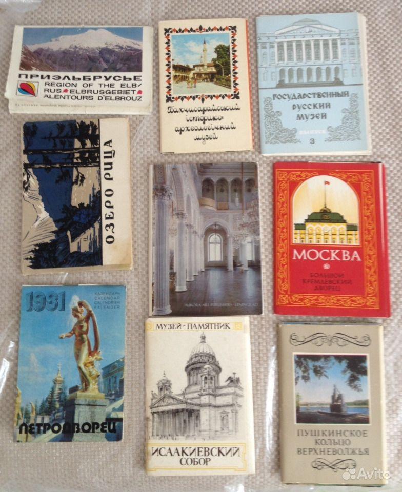 набор открыток города ссср краснодар кружевом пользуется