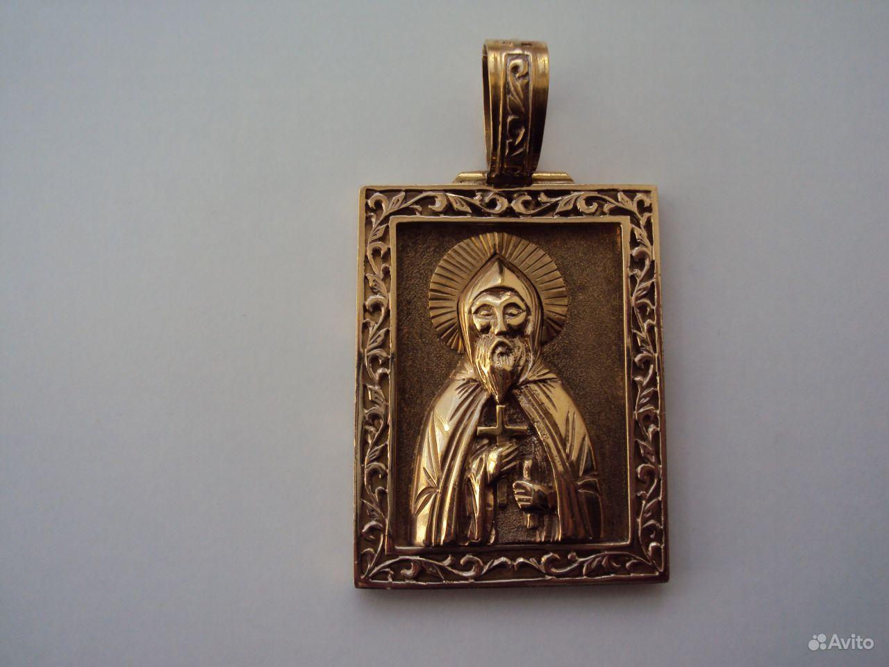 золотая иконка цена: