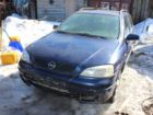 Opel Astra G, Vectra B 1999г на запчасти