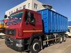 Мультилифт ас-21М5 маз 6312 объявление продам