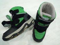 532c5b25 icepeak - Сапоги, ботинки - купить обувь для мальчиков в интернете ...