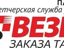 Вся чита доска объявлений подать объявление о продаже дачи в губерния ру