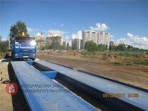 Дробильно сортировочный комплекс в Богородицк завод горного оборудования в Ноябрьск