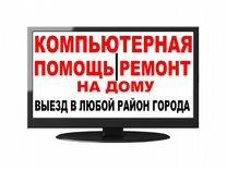 Подать бесплатное объявление в нижнекамске бесплатно дать объявление в днепре