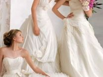 9d6619dfb7d Новые красивые свадебные платья купить в Белгородской области на Avito —  Объявления на сайте Авито