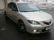 Mazda 3, 2008 г., Тула