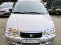 Hyundai Trajet, 2005 г., Екатеринбург