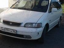 Honda Odyssey, 1998 г., Екатеринбург