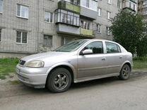 Opel Astra, 2001 г., Тюмень