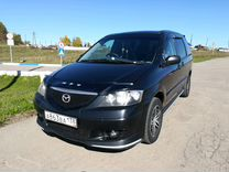 Mazda MPV, 2003 г., Иркутск