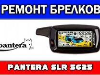 сигнализация pantera shock sensor pn-332