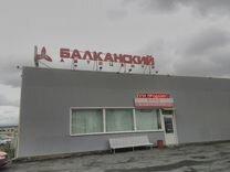 Автомойщик (Купчино) — Вакансии в Санкт-Петербурге