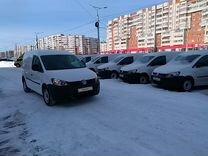 Volkswagen Caddy, 2013 г., Казань