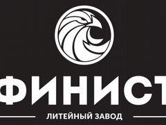 Работа экскаваторщиком на авито ру свежие вакансии дать бесплатное объявление пр