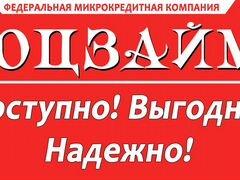 Город знаменск доска объявлений работа кондитер вакансии минск свежие вакансии