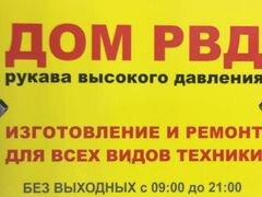 Работа посудомойщица москва доска бесплатных объявлений гипермаркет 27 в хабаровске свежие вакансии