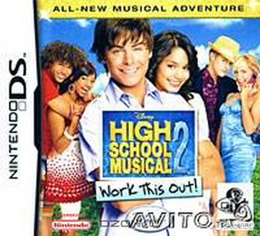 "Игра для Nintendo DS ""High school musical 2"""