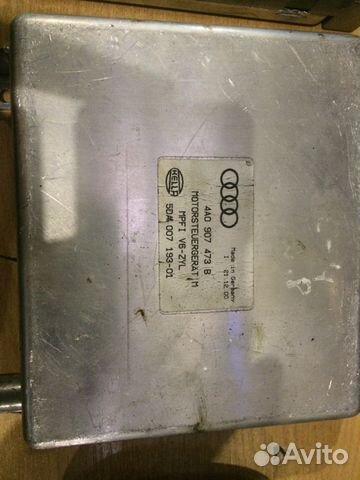 Блок управления двигателем Ауди 4A0907473B— фотография №1