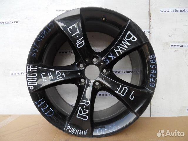 диски б/у r20 bmw x5