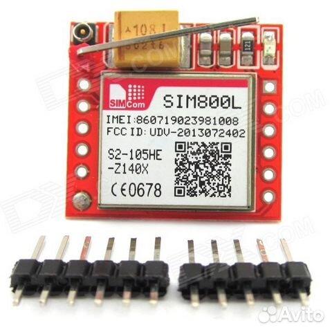 Mini A6 GSM Module - Micro Robotics