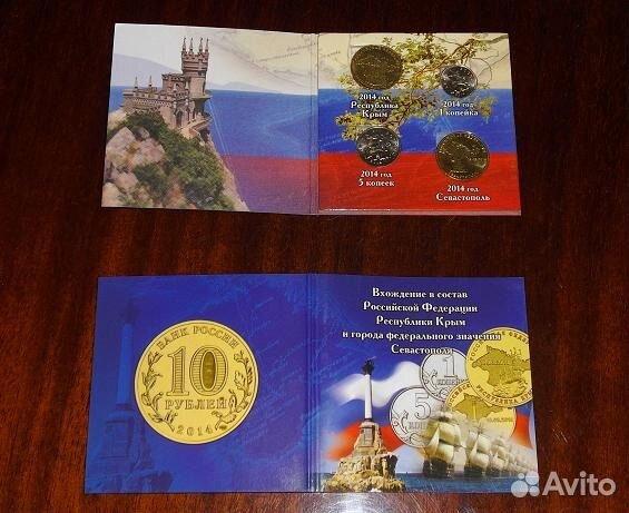 Сайт альбоммонет денежная единица кыргызстана