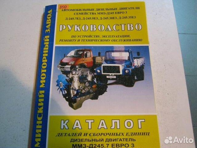 руководство по ремонту двигателя д-12 - фото 9