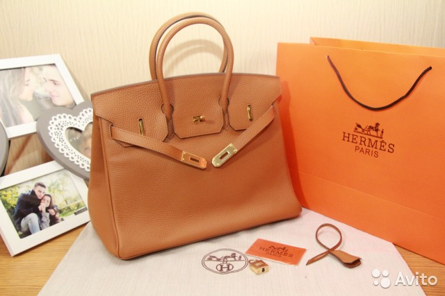 Hermes HermesBagru