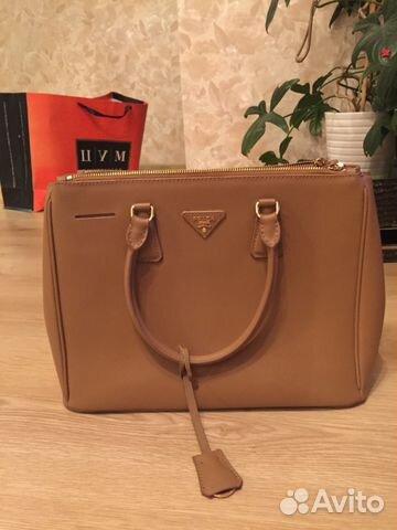 Купить сумку PRADA Прада Saffiano в интернет магазине