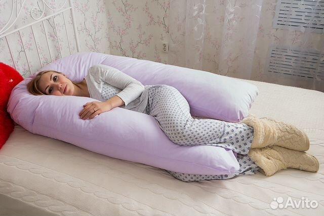 c2709f1bf1d Подушка для беременных U-образной формы купить в Самарской области ...