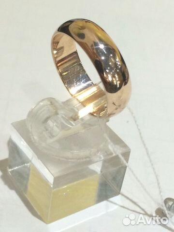 Купить кольцо обручальное 375 пробы