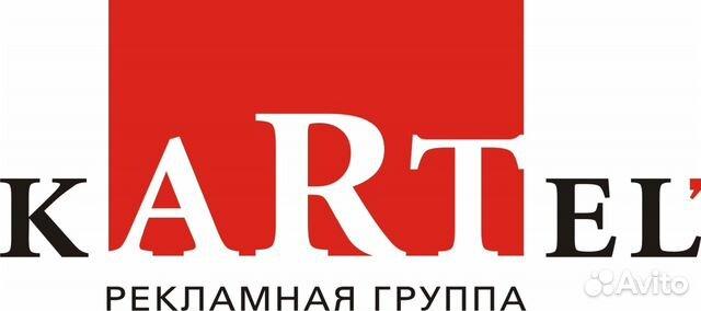 Реклама на сайтах черкесска ру дизайн продвижение сайта реклама в интернете