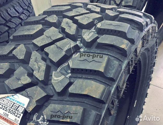 Грязевые шины спб купить купить грузовые шины в питер