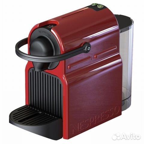 220V Germany plug type Krups Machine Capsules Nespresso Inissia Ruby RED