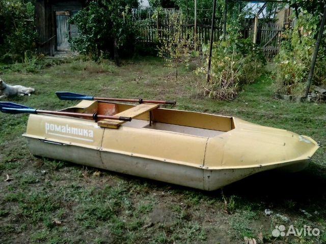 купить алюминиевую лодку романтика бу на авито