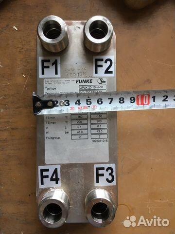Теплообменник gplk 10 теплообменник ридан нн 08 характеристики
