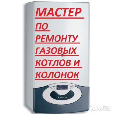Где дать объявление в туле ремонт квартир в новокузнецке частные объявления