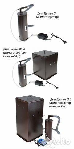 Купить коптильню холодного копчения самогонный аппарат сами из нержавейки