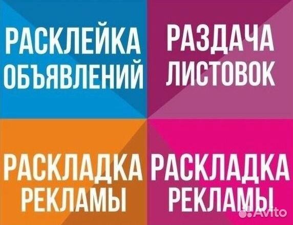 Подать объявление вологодской области аренда квартир в днепропетровске дать объявление