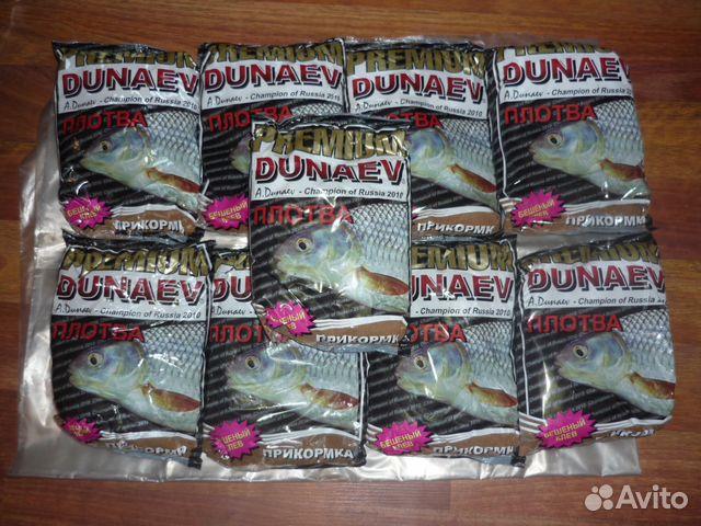 купить прикормку для рыбалки в витебске